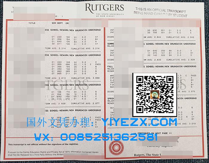 Rutgers University transcript, 罗格斯大学成绩单