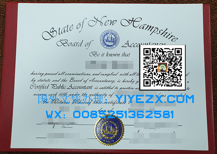 State of New Hampshire CPA certificate