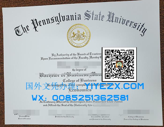 fake Pennsylvania State University Diploma,宾夕法尼亚州立大学文凭样本