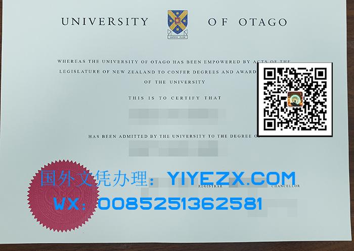University of Otago degree, 奥塔哥大学学位