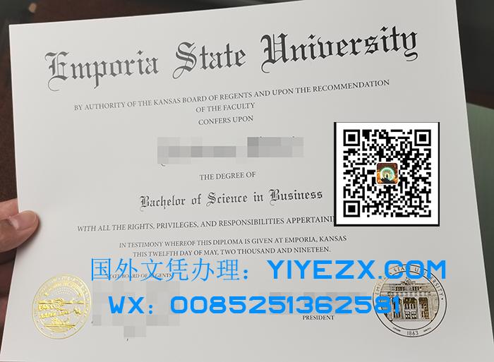 Emporia State University diploma,恩波利亚州立大学文凭