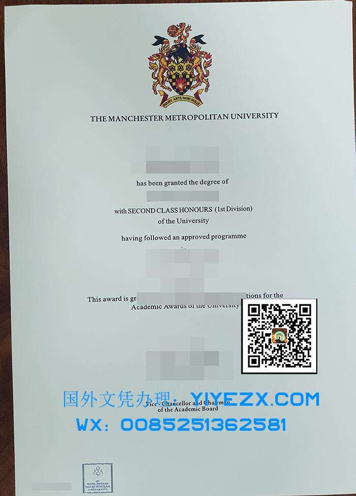 曼彻斯特城市大学文凭,  Manchester Metropolitan University diploma,