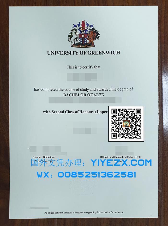 格林威治大学证书, Buy University of Greenwich Fake Certificate