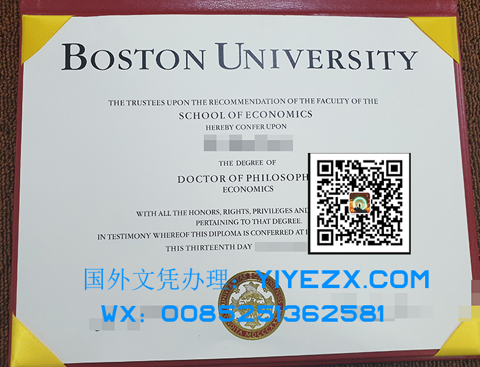 Fake Boston University Diploma, 波士顿大学文凭