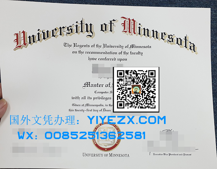 University of Minnesota diploma , 明尼苏达大学文凭定做,