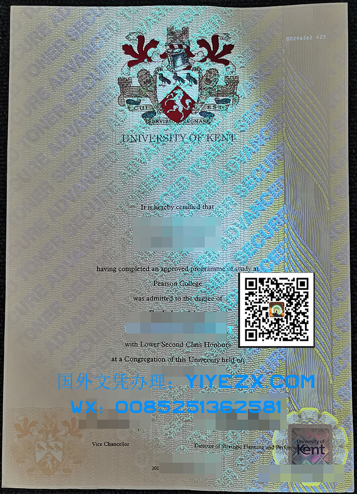 University of Kent fake degree order 如何购肯特大学假学位订单
