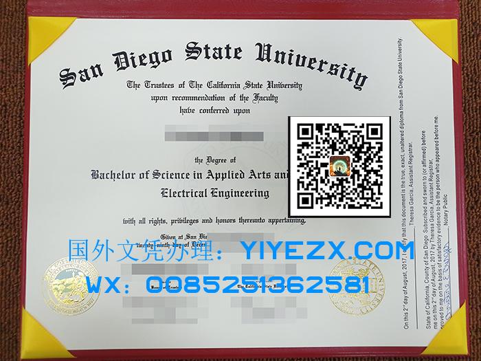 圣地亚哥州立大学毕业证书
