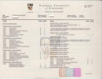 Buy a fake National University of Singapore (NUS) transcript,  新加坡国立大学成绩单制作