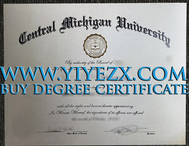 Buy CMU fake degree, 中央密歇根大学毕业证书