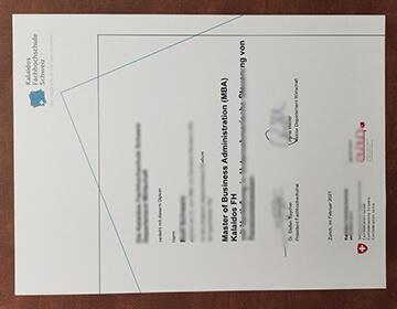 Buy Kalaidos University of Applied Sciences fake diploma, 卡理多斯高等专业学院/应用科学大学文凭办理