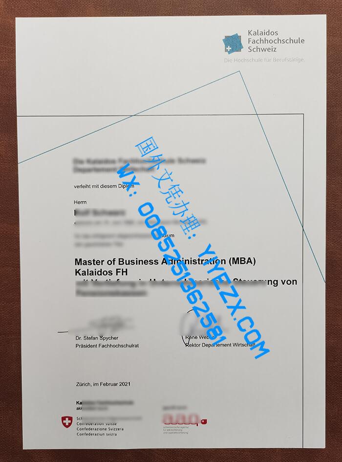 Kalaidos University of Applied Sciences fake diploma, 卡理多斯高等专业学院/应用科学大学文凭办理