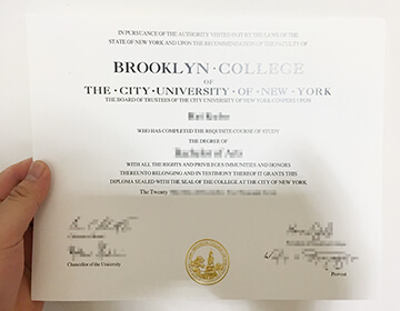 How To get a fake Brooklyn College Diploma? 布鲁克林学院文凭定制