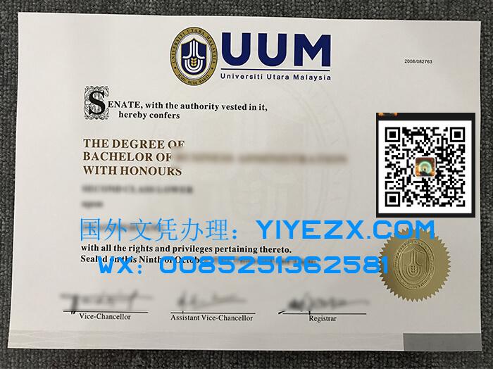 Buy fake UUM  diploma in Malaysia,马来西亚北方大学学位毕业证书