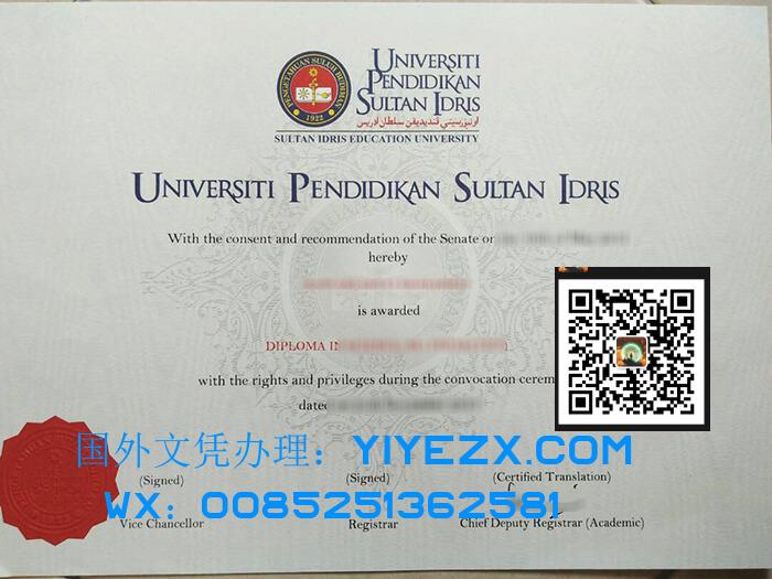 UPSI diploma