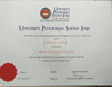 Order a UPSI fake diploma, 定制马来西亚苏丹伊德里斯教育大学文凭