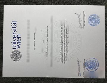 Universität Wien diploma sample, 维也纳大学文凭办理