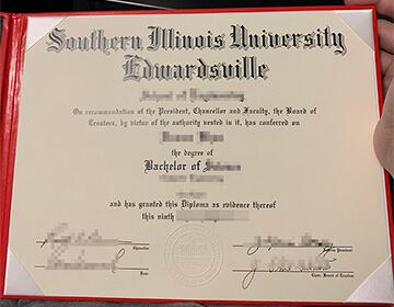 Purchase a fake SIUE diploma, 南伊利诺伊大学爱德华兹维尔(SIUE)文凭样本