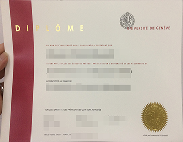 Where to purchase a phony Université de Genève degree?日内瓦大学学位出售?
