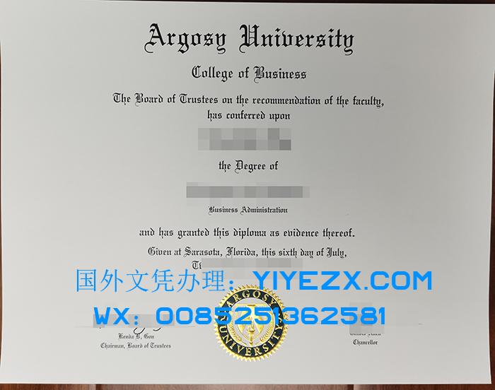 fake Argosy University degree?假阿戈西大学学位出售?