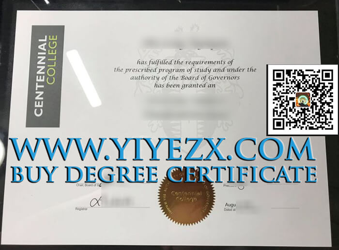 Centennial College diploma, 加拿大百年学院文凭